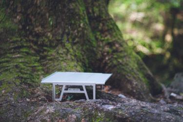 マジックテーブル 登山やキャンプに軽量テーブル アウトドアテーブル