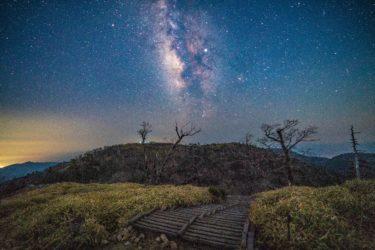 大台ヶ原に天の川の星空写真を撮りに行く!