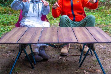 モンベルから、最高のキャンプテーブルでました。高さ調節できるマルチ フォールディング テーブル!