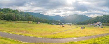 マキノ高原キャンプ場に行ってきた。関西の聖地
